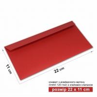 Конверт 22*11 см красный