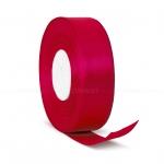 Декоративная атласная лента pink