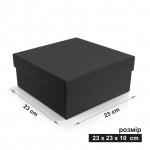 Коробка 23x23x10 см черная
