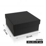 Коробка 23x23x10 см черная кожа