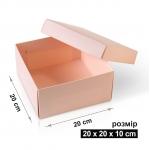 Коробка 20x20x10 см