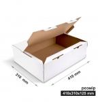 Коробка 41x31x12,5 см белая