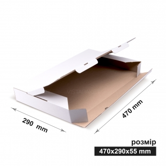 Белая коробочка из гофрокартона 47x29x5,5 см