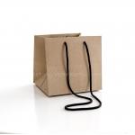 Пакет крафт картон 19x18x18 см